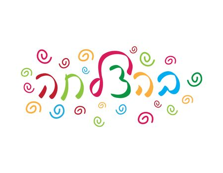 Colorful Good Luck Greeting and decorations on White Background. Translation - Good Luck