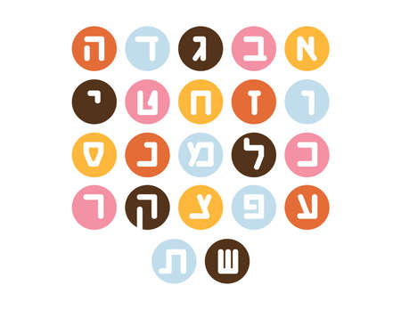 White Hebrew letters on colorful round shapes. Translation: the Hebrew abc letters