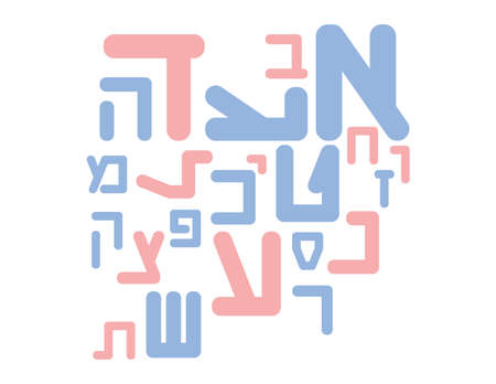 Light Blue and Pink Hebrew letters, different sizes and orientations, on White background. Translation: the Hebrew abc letters