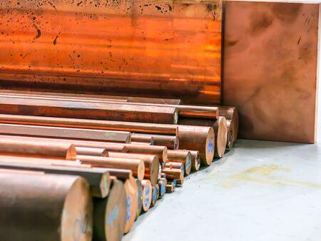 material copper round