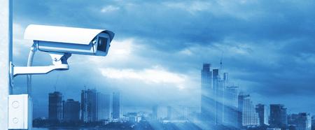 CCVT-Kamera für die Sicherheit Standard-Bild