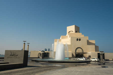 Doha, Qatar - October 13, 2019: View of Museum of Islamic Art, one of the world's most complete collections of Islamic artifacts, in Doha, Qatar.