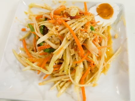 Papaya Salad with Salted Egg photo