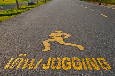 jogging on  the road at the public park photo