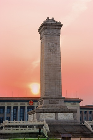 Monument to the Peoples Heroes,Beijing,China photo
