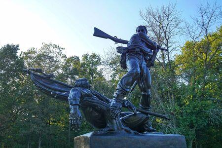 Mississippi Monument, Gettysburg National Military Park Editöryel