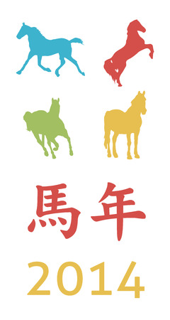 stroke of luck: Chinese rubbing for Year of the horse 2014
