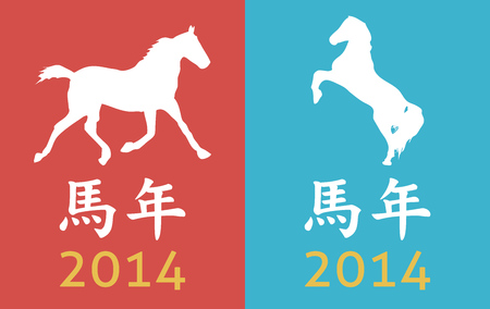 defocussed: Chinese rubbing for Year of the horse 2014