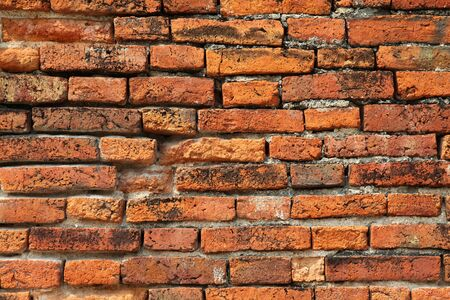 disorganize: brick texture Stock Photo