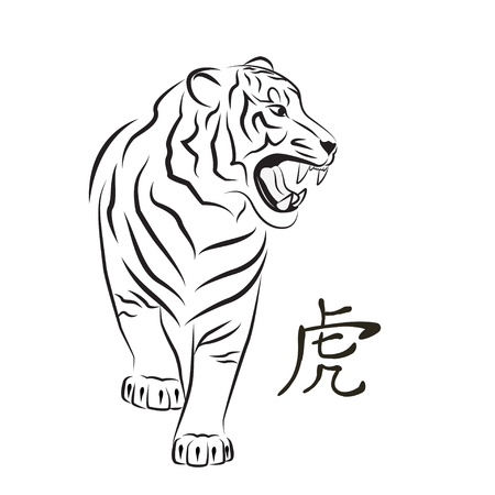 vector art: Illustration of angry tiger. Tribal art. Black tattoo. Silhouette of tiger head. Tiger black and white vector illustration. Isolated. Template and stencil for interior design.