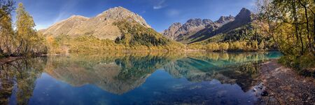 Panorama of Lake Kardyvach. Russia,  Krasnodar region Stock Photo