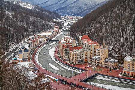 SOCHI, RUSSIA - JANUARY 10, 2015: Top view of the ski resort Rosa Khutor Editorial