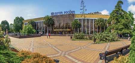 SOCHI, RUSSIA - JUNE 4, 2015: The building of the main post office.