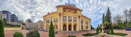 SOCHI, RUSSIA - NOVEMBER 28, 2015: Panorama of Swissotel Hotel.