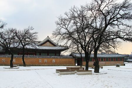Snow on the ground at Korean ancient Temple in  South Korea.