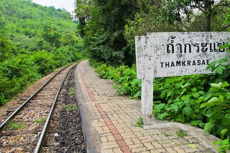 Old  train station in countryside at Kanchanaburi in Thailand