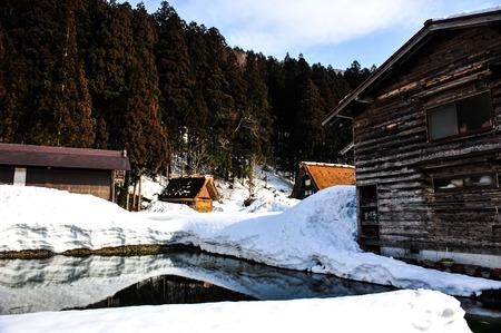 ogimachi: village in Japan Stock Photo