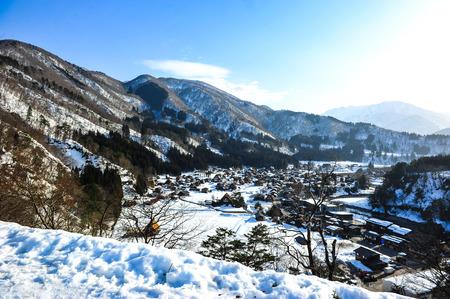 shirakawa go: View point on top of the hill at Shirakawa Go village