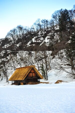 shrinkage: Gassho-style houses in historic Village of Shirakawa-go in winter season Editorial