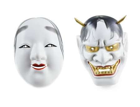 Japanese mask isolated over white background  photo