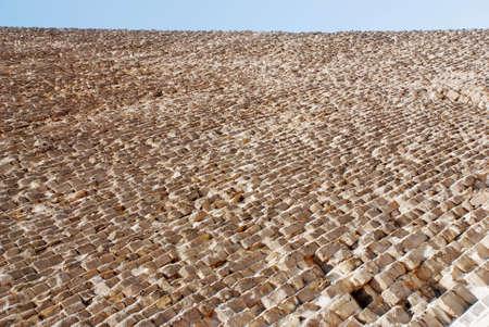 foreshortening: Foreshortening of the Great egyptian pyramid Stock Photo