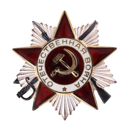 Soviet Order of Patriotic War    photo