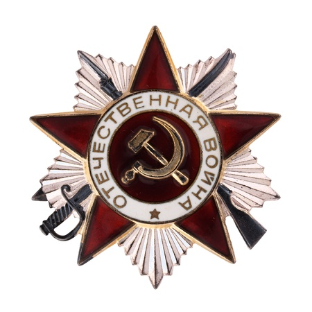 soviet:    Soviet Order of Patriotic War