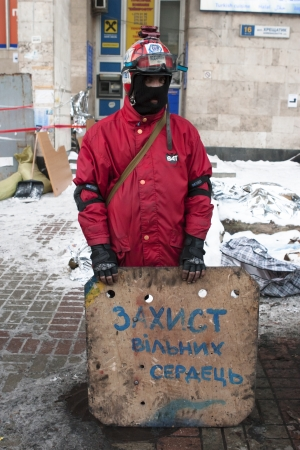 The morning after the violent confrontation,the fire and anti-government protests on the Hrushevskoho Street on January 23, 2014 in Kiev, Ukraine