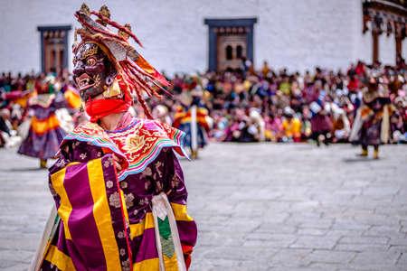 buddhist's: mask dance festival