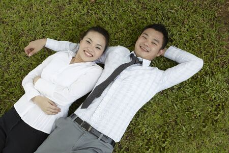 Young Asian couple taking a break together photo