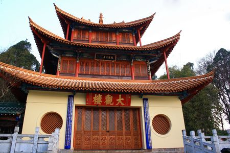 Watch the famous Chinese buildings photo