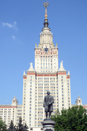 mikhail: August Heat Sunlight Summer Monument to Mikhail Lomonosov in the Sparrow Hills The building of Lomonosov Moscow State University Editorial