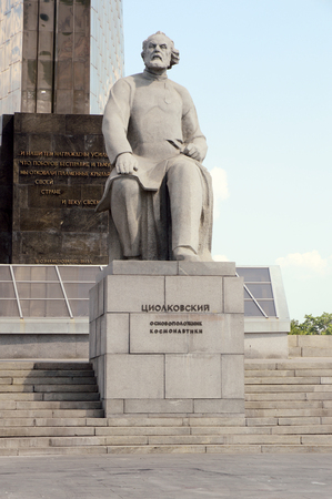astronautics: Tsiolkovsky Monument in Moscow