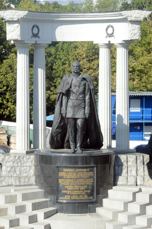 assassinated: The Monument to Alexander II Moscow