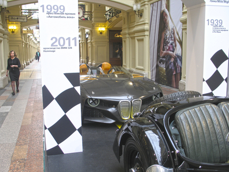 100 years of the BMW. The State Department Store. Moscow. BMW 328. Hommage