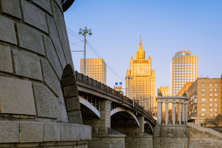 foreign affairs: Russian Ministry of Foreign Affairs Stock Photo