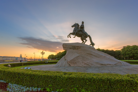 The Bronze Horseman in St. Petersburg in the Rays of the Rising Sun