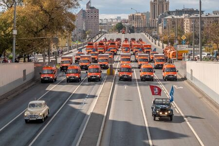 Moscow, Russia - September 14, 2019, Parade of cleaning equipment in Moscow