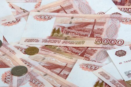 roubles: Money Background. Pattern of 5000 roubles bills.