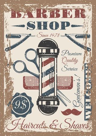 Barber shop vintage colored poster