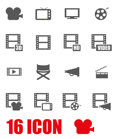 movie screen: Vector grey movie icon set on white background