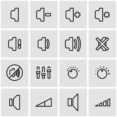 speaker icon: Vector line speaker icon set. Speaker Icon Object, Speaker  Icon Picture, Speaker  Icon Image - stock vector Illustration