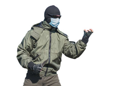 Bandit in balaclava and medical mask in the form of isolate on a white background