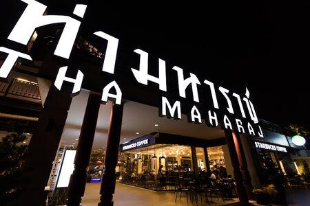 tha: Bangkok, Thailand - March 1, 2016: Tha Maharaj in Thai and English name, the small shopping mall near Chao Phraya River.