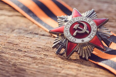 The Soviet order of the Second World war, Victory Day 9 May postcard concept, toned vintage Stock Photo
