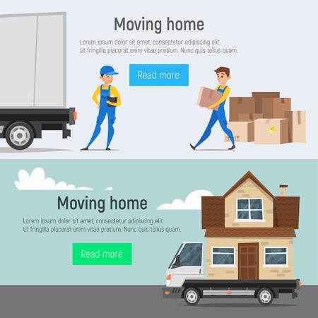 ベクトル漫画のスタイルのローダーの発動機人間運ぶ段ボール箱やトラックの車体ではなく家が付いているトラックのホーム バナーを移動します。