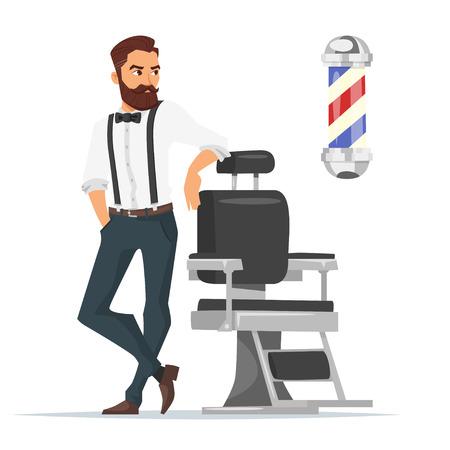 Wektor ilustracja kreskówka stylu fryzjera. Koncepcja dla fryzjera. Na białym tle.