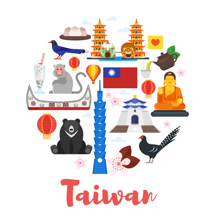 Vector flat style circle shape composition of Taiwan cultural symbols. Template for banner or poster for tourist. Isolated on white background Vettoriali