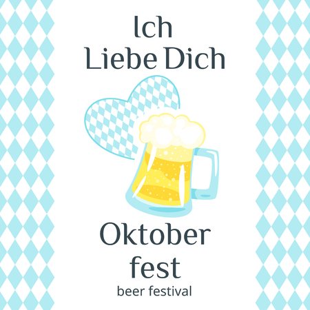 Vector cartoon style illustration of Octoberfest greeting card, banner or poster template. Beer festival celebration design. Composition with beer mug and heart.