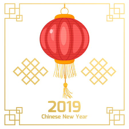 Chinese 2019 New Year banner or card with red traditional paper lantern and ornament frame. White background. Vector illustration. Square composition. Vettoriali